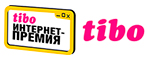 Интернет-премия «Тибо-2019»